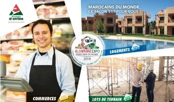 AL OMRANE EXPO MAROCAINS DU MONDE