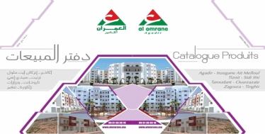 Catalogue filiale Agadir