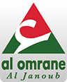 Al Omrane Al Janoub