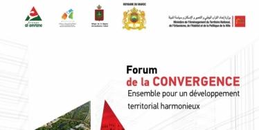 Casablanca accueille la 3ème étape du Forum Régional de la Convergence