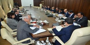 الأولى : اجتماع مجلس الرقابة لمجموعة العمران