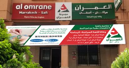 Agence El Kalaa des Sraghna