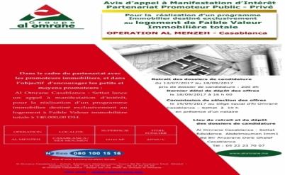 Avis d'appel à Manifestation d'Intérêt Partenariat Promoteur Public - Privé