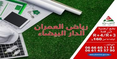 Riad Al Omrane Tranche 5