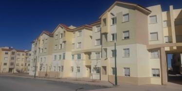 Résidence Al Kaoutar (logements à 250 000 dhs)
