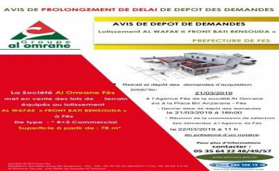 AVIS DE PROLONGATION DE DÉPÔT DES DEMANDES AU LOTISSEMENT AL WAFAE FRONT BATI BENSOUDA