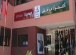 العمران مراكش اسفي