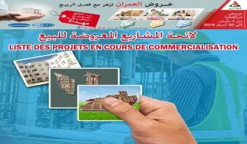 لائحة المشاريع المعروضة للبيع لدى شركة العمران مراكش- أسفي – مارس 2019 -