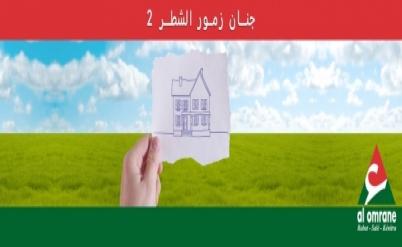 Avis de vente du projet Jnane Zemmour à guichet ouvert