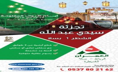 JPO OPERATION SIDI ABDELLAH TR1 A SALE