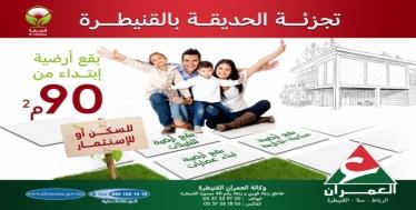 Lotissement Al Hadika à Kénitra