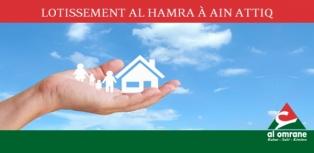 Lotissement Al Hamra à Ain Attiq
