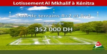 mkhalif