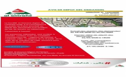 Dépôt des demandes d'acquisition  de lots de terrains au lotissement Al Yassamine à TaourirT
