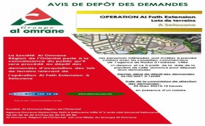 Dépôt des demandes d'acquisition des lots de terrains  - Opération Al Fath Extension à Selouane