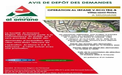 Dépôt des demandes d'acquisition des villas semi-finies Opération Al Irfane Tr 2-B à Selouane