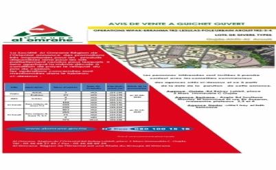 Vente à guichet ouvert des lots de divers types aux Opérations :  WIFAK - ERRAHMA TR2 - LESLILAS - POLE URBAIN AROUIT TR2-3-4 (Oujda-Ahfir-Al Arouit)
