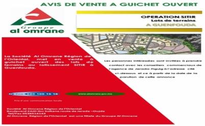 Vente à guichet ouvert des lots de terrains au lotissement SITIR à Guenfouda.
