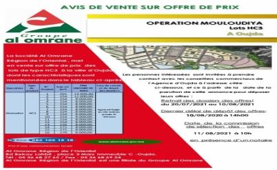 Vente sur offre de prix  des  lots de type HC3  - opération MOULOUDIYA -  à la ville d'Oujda