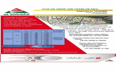 Vente sur offre de prix des  lots de type HC4 ET HC6  à la ville de Taourirt