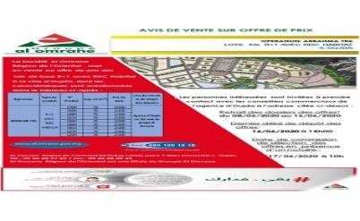 Vente sur offre de prix des lots en R+1 avec RDC Habitat - Opération Arrahma TR2 à Oujda