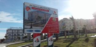 LA COLLINE LOCAUX COMMERCIAUX - OUJDA - OFFRES SPECIALES : REMISES DE 20% !