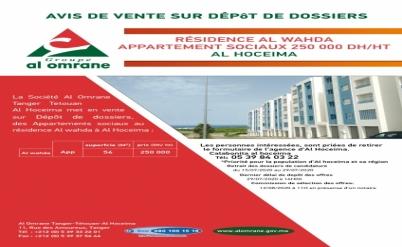 AVIS DE VENTE COMPLEXE AL WAHDA 250.000 DH HT