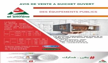 Avis de vente des équipements publics