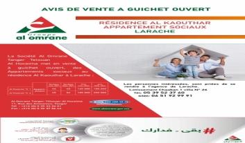 Résidence AL KAOUTAR
